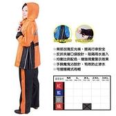 JAP全方位側開套裝雨衣 YW-R202O橘色