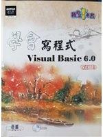 二手書博民逛書店《學會寫程式Visual Basic 6.0(附1CD)》 R2