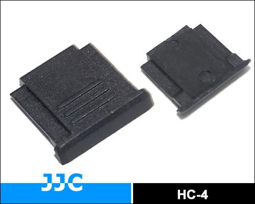 我愛買#JJC Canon專用熱靴蓋HC-4A適1D 5D 6D 7D mark II III IV 1DX 1DC 1DS 5Ds 5Dr SX60 SX50 G1 G3 G5 G7 x EOS-M..