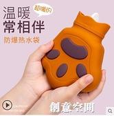 可愛熊掌迷你暖手袋注水小號暖腹熱水袋暖手寶暖寶寶手捂暖肚子女 創意新品