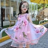 女童洋裝2021新款夏裝洋氣裙子雪紡歐根紗吊帶淑女碎花中大童潮 幸福第一站