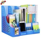 資料收納架 四欄文件架框書立書架檔筐辦公用品大全簡易桌上面文件夾收納盒