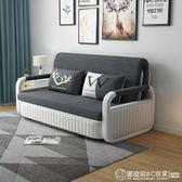 小戶型沙發床可折疊1.5米1.8雙人多功能寬客廳省空間簡約儲物沙發 後街五號