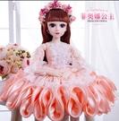 芭比娃娃 60厘米cm大號超大籬芭比比洋娃娃套裝女孩兒童玩具單個仿真布【快速出貨八折搶購】