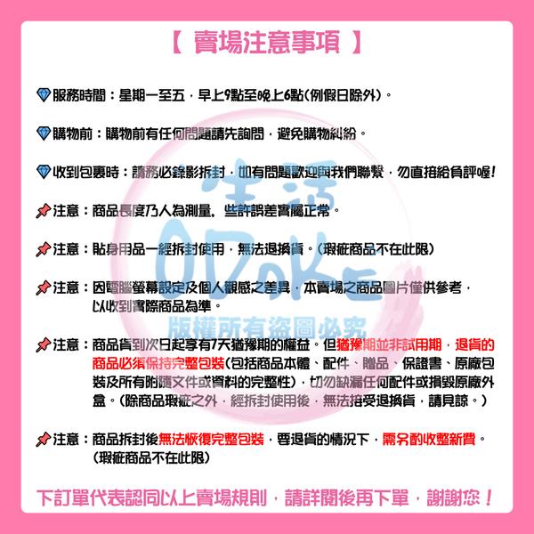 SENTOSA 三多 MSM 膠囊 (90粒/盒) 【生活ODOKE】