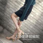 羅馬鞋綁帶粗跟涼鞋女中跟2018新款系帶羅馬女鞋夏季百搭仙女露趾高跟鞋-大小姐韓風館