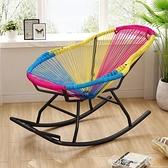 搖椅 家用搖椅休閒搖搖椅創意午睡躺椅大人彩色逍遙椅陽台椅子夏季藤椅 夢藝