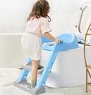 兒童馬桶坐便器樓梯式嬰兒男女寶寶階梯馬桶圈墊小孩廁所便盆尿盆QM 依凡卡時尚