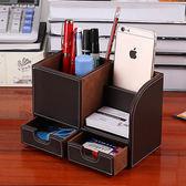 筆筒  文具收納盒辦公室桌面裝筆筒多功能創意時尚韓國學生可愛名片座架  蒂小屋服飾