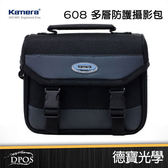 Kamera 佳美能 608 多層防護攝影包 一機二鏡 微單眼相機 適用EOS M3 M5 M6、J5、EPL8、EM5