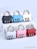 milor密碼鎖掛鎖 迷你櫃子櫃門鎖具家用背包行李箱學生宿舍小鎖頭  快意購物網