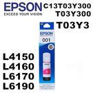 EPSON 001 / T03Y300 ...