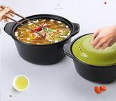 果綠色耐高溫陶瓷湯煲燜燒鍋家用福煲沙鍋帶蓋瓦罐煨湯悶燉煲湯鍋【快速出貨】