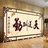 訂製中式時尚辦公室屏風隔斷現代簡約雙面折疊移動公司客廳風水折屏YYJ 青山市集