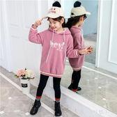 中大尺碼女童衛衣 冬季新款韓版潮女孩中長款洋氣兒童秋冬加絨加厚上衣 js17396『科炫3C』