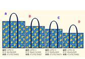 【卡漫城】 皮卡丘 批貨袋 橫60藍 ㊣版 寶可夢 棉被袋 購物袋 收納袋 玩具衣物 萬用袋 搬家袋