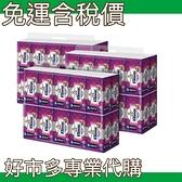 免運費 含稅開發票 【好市多專業代購】 Kleenex 舒潔 三層抽取式衛生紙 110張 X 60入