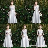 伴娘服2019新款春夏季灰色韓版顯瘦仙氣質姐妹團禮服中長款姐妹裙洋裝