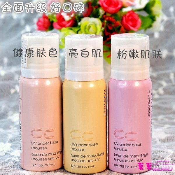 【百貨公司專櫃貨】Shu Uemura 植村秀 UV泡沫CC慕斯30g(淺亮白-明亮白晳) 專櫃試用品