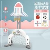 籃球架 家用投籃框幼兒寶寶1-2-3周歲男孩兒童玩具兒童室內可升降JY【快速出貨】