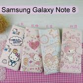 三麗鷗彩繪皮套 Samsung Galaxy Note 8 N950FD (6.3吋) Hello Kitty 雙子星 美樂蒂【正版】
