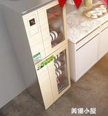 康櫃好太太大型消毒櫃立式商用不銹鋼雙門飯店餐廳消毒碗櫃大容量QM『美優小屋』