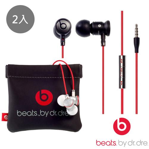 《Beats》HTC Sensation XE Monster 3.5mm 耳道式 線控耳機 x2入 (黑色現貨)