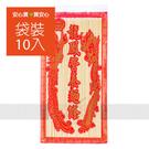 【榮豐】龍鳳營養麵條油麵160g,10包...