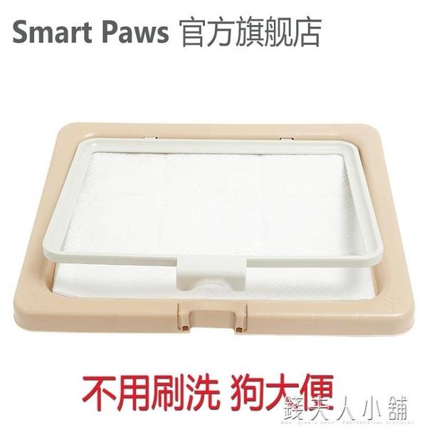 Smart Paws平板 直接鋪尿墊 中號卡扣沖水狗廁所泰迪寵物屎盆 錢夫人小鋪