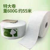 洗臉巾美容院專用珍珠棉一次性面巾紙純棉潔面巾加厚大卷