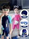 女童泳衣 兒童泳衣男童女童連體中大童小童長短袖沙灘男孩兒童可愛泳衣 韓菲兒