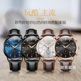 歐利時名錶時尚皮質帶男士手錶大錶盤夜光石英錶防水計時男錶xw