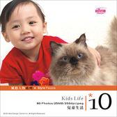 【軟體採Go網】IDEA意念圖庫 風格人物系列(10)兒童生活