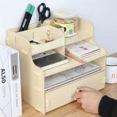 新年鉅惠 木質辦公室桌上桌面收納盒宿舍書桌辦公用品抽屜式文件資料收納架igo