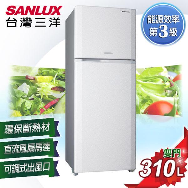 【SANLUX台灣三洋】310L DC直流變頻雙門冰箱 SR-B310BV