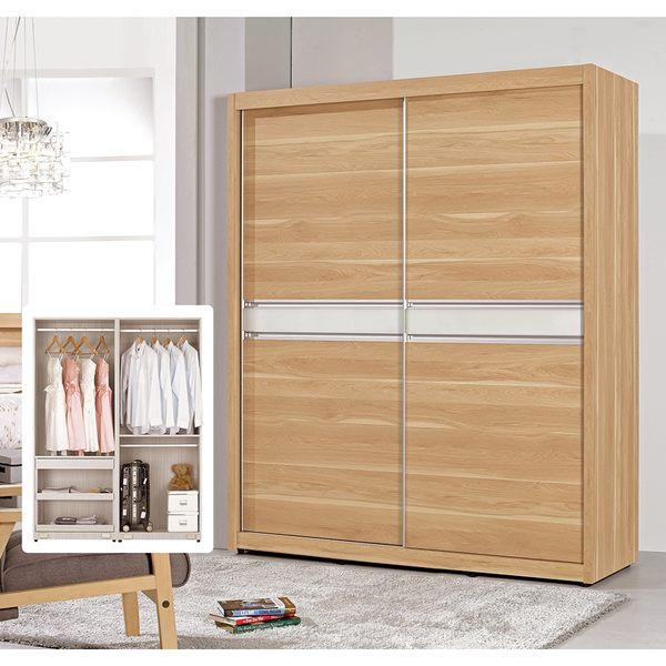【森可家居】柏納德5尺拉門衣櫥 8CM600-3 衣櫃 木紋質感 無印北歐風