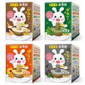Yuan&Zen圓源齋 麥田鄉寶寶麵 40gx5袋 (4款可選)