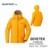 【速捷戶外】日本 mont-bell 1128618 RAIN DANCER 男 Gore-tex 防水透氣外套(葵黃),防水外套,montbell