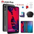 Huawei台版全新未拆封 P20 Pro 6.1吋 6G/128G 徠卡三鏡頭 IP67防水 雙卡雙待  保固一年