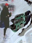 運動鞋女鞋加絨冬鞋學生棉鞋2018冬季新款百搭鞋子韓版二棉跑步鞋 嬌糖小屋