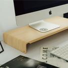 桌上架 螢幕架 桌上收納【I0310】木紋高質感LCD螢幕架(兩色) MIT台灣製 完美主義