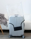 行李箱透明防塵罩