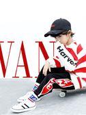 中大童韓版男童春裝免運新款兒童春秋街舞套裝兩件套運動潮衣洋氣