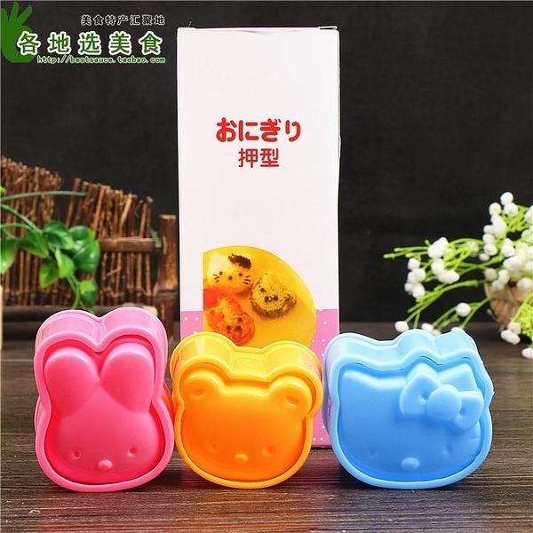 兔 熊 貓飯團模具3件套 壽司海苔模具 兒童便當DIY工具 叮噹百貨