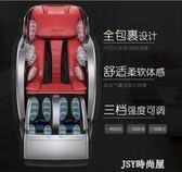 220V春天印象S200按摩椅家用全自動太空艙全身多功能電動揉捏按摩沙發QM   JSY時尚屋