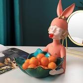 果盤 水果盤創意現代家用果盤零食盤輕奢風糖果盤客廳茶幾瓜子盤干果盤