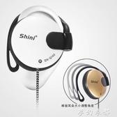 耳機掛耳式有線帶麥vivo華為OPPO手機電腦通用頭戴外掛式不傷耳麥 夢幻衣都