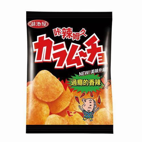 華元卡辣姆久洋芋片57g