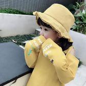 兒童春秋新款漁夫帽可愛寶寶防曬遮陽帽男女童百搭時尚盆帽太陽帽中秋節促銷