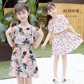 童裝女童吊帶洋裝新款韓版小女孩洋氣兒童雪紡公主裙子 伊莎公主